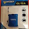 Опрыскиватель электрический Forte CL-12A (Электрический 12В), фото 10