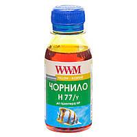 Чернила WWM для HP №177/85 100г Yellow Водорастворимые (H77/Y-2)