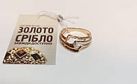 Кольцо золотое, вес 3.01 грамм, размер 17.5.