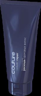 Маска для волос LUXURY REPAIR ESTEL HAUTE COUTURE. Объем: 200 мл