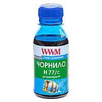 Чернила WWM для HP №177/85 100г Cyan Водорастворимые (H77/C-2)