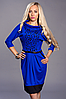 Платье женское мод 441-2 ,размер 48,50 электрик