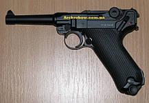 Пистолет пневматический KWC Parabellum P 08 Blowback