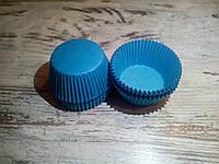 Тарталетки (капсулы) бумажные для кексов, капкейков Синие