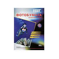 Фотобумага IST, матовая, A4, 220 г/м2, 50 л (M220-50A4)