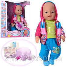 Кукла пупс Беби Борн Baby Born в спорт костюме, 42 см