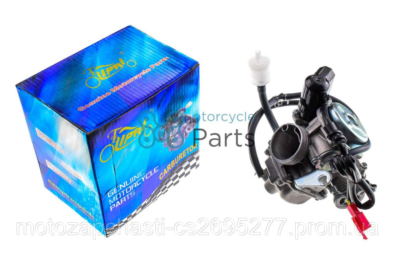 Карбюратор Viper Storm/GY-150 d-24 мм LIPAI - «Motozapchast» интернет-магазин мотозапчастей в Харькове