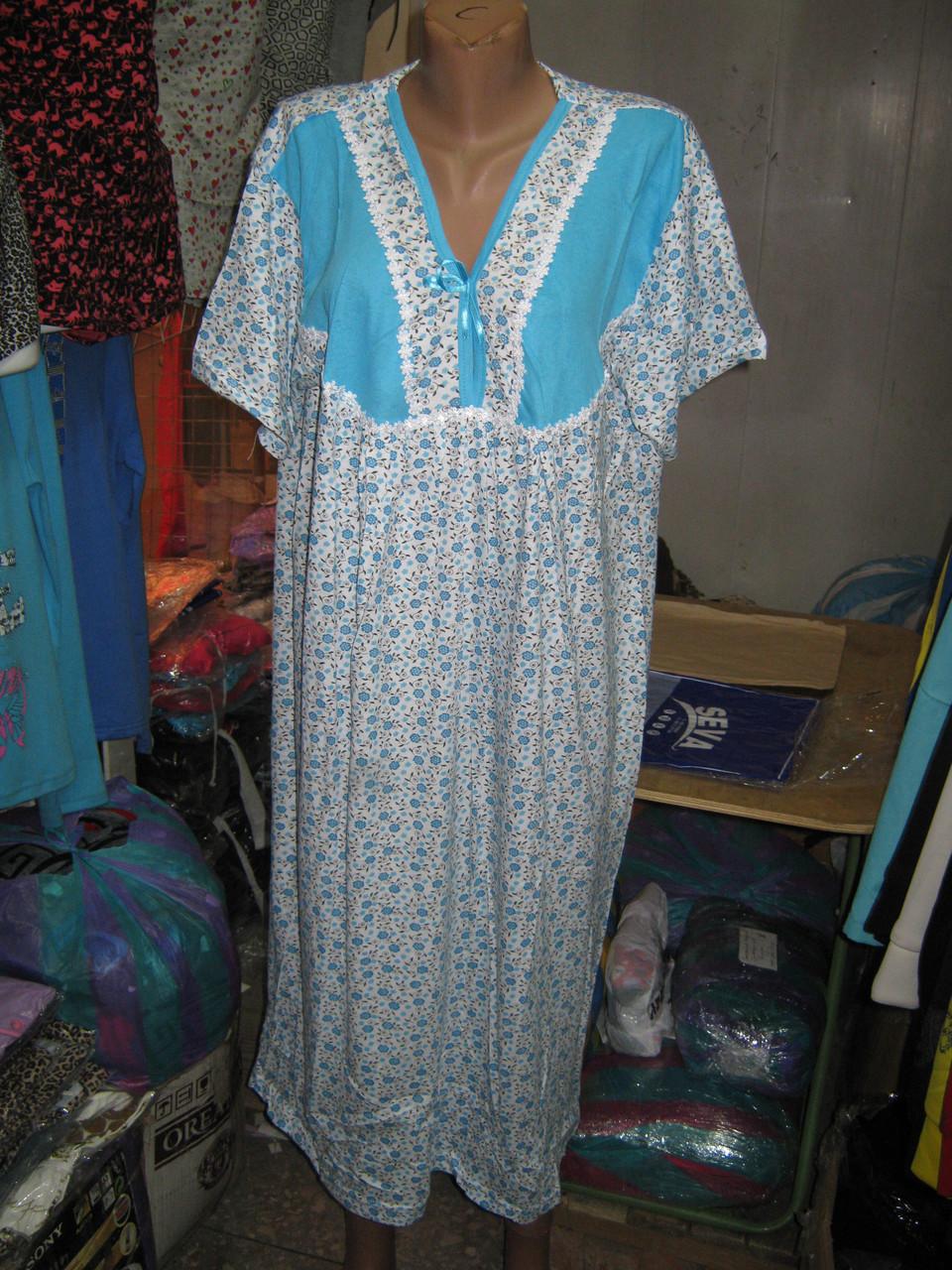 ad298717cd0de28 Ночные рубашки большого размера с рукавом: продажа, цена в Харькове ...
