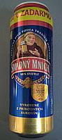 Пиво Smadny Mnich 4.2 % svetle 0.5 l. ж\б