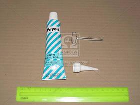 Герметик HR397T 70мл (производство  PAYEN)  HR397T