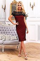Женское шикарное платье с кружевом и открытыми плечами 90264/1, фото 1