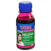 Чернила WWM HELENA для HP 100г Magenta Водорастворимые (HU/M-2) универсальные