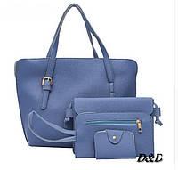 Набор женских сумок синий 4в1