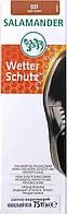 """Крем светло коричневый """"Wetter-Schutz"""" для гладкой кожи с губкой Саламандра Польша 75мл"""