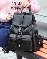 Женский рюкзак из кожзама Madeline