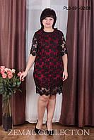 Платье с кружевом ПЛ3-591 (р.44-50), фото 1
