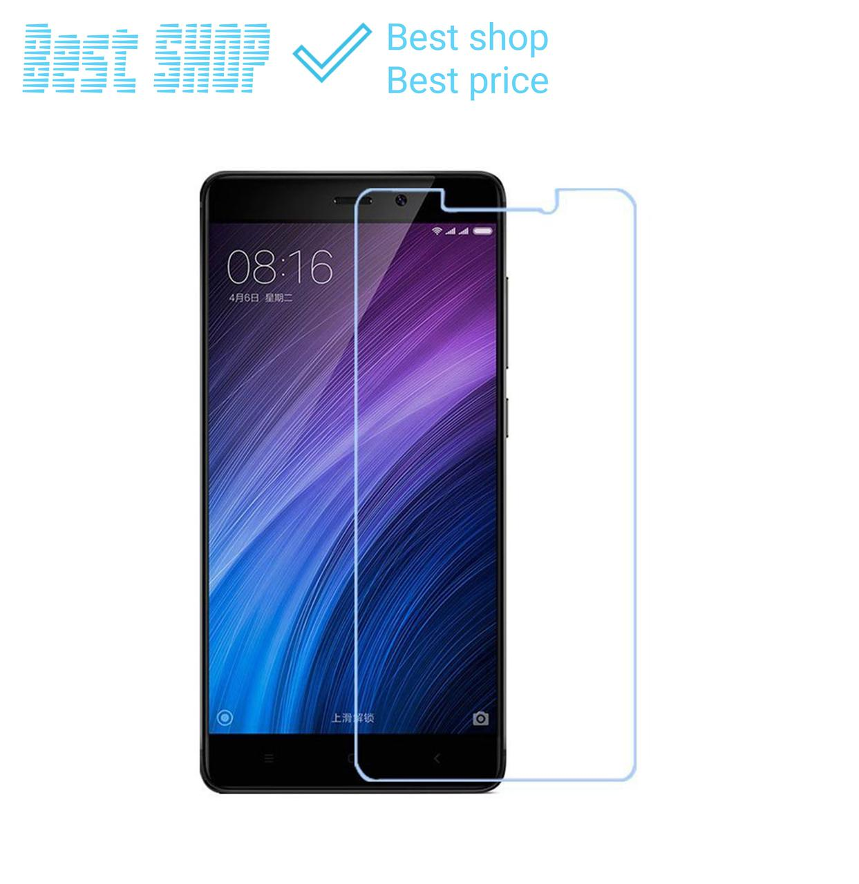 Защитное стекло для Xiaomi Redmi 4X (Zool)