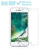 Защитное стекло для iPhone 8+/Plus