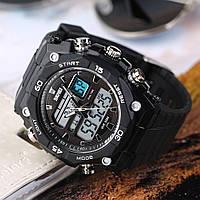Часы Skmei 1092 Спортивные