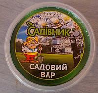 Садовий Вар 90 г. / Садовый Вар 90 г., фото 1