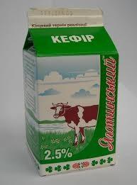 Закваска для Кефира (1000 л) - Молочные закваски и ферменты в Киеве