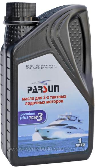 Масло 2х такт PARSUN Premium plus TCW3