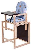 Стульчик- трансформер Babyroom Карапуз-100 eko  голубой (винни пух)