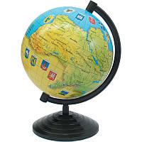 Глобус Украины 16 см географический