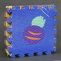 """Развивающий коврик пазл С 22977 EVA, 10шт в упаковке, """"ФРУКТЫ"""" с массажным покрытием"""