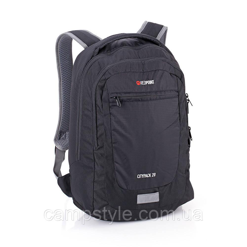 Городской рюкзак RedPoint CityPak 20