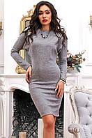Универсальное женское платье мыша с длинными рукавами 90269/1