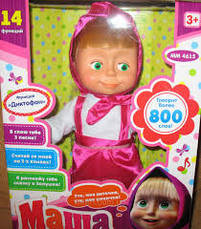 Кукла Маша интерактивная, фото 3
