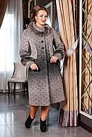 Пальто женское зимнее натуральный мех 56 размер
