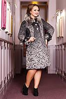 Пальто женское зимнее натуральный мех