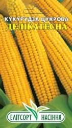 Семена кукурузы Деликатесная  10 г