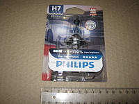Лампа накаливания H7 12V 55W PX26d RacingVision +150 more light (пр-во Philips) 12972RVB1