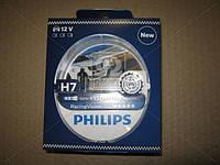 Лампа накаливания H7 12V 55W PX26d RacingVision +150 more light (2шт) (пр-во Philips) 12972RVS2