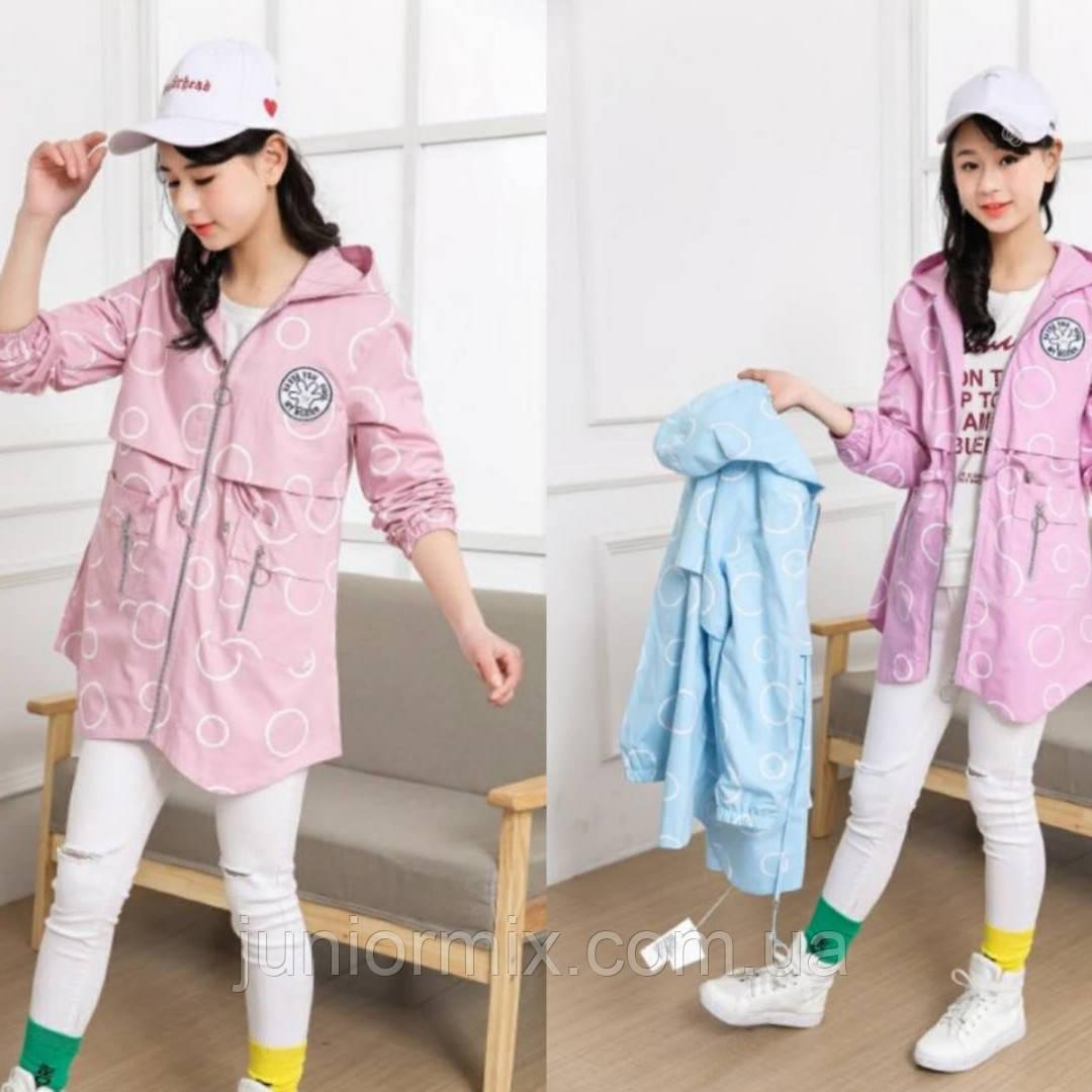 Детская весенняя удленённая куртка для девочек оптом