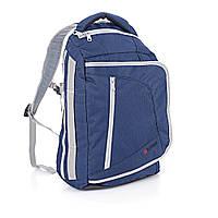 Городской рюкзак RedPoint Crossroad 20
