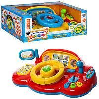 Автотренажер детский M 1377 R, 3 цвета, муз (рус), свет, на бат-ке, в кор-ке, 33-22-13см