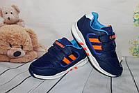 Детские кроссовки  для мальчика разм.32,33,35,36