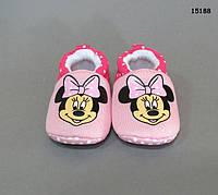 Пинетки-тапочки Minnie Mouse для девочки. 11.5 см
