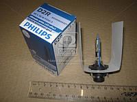 Лампа ксеноновая D2R 85V 35W P32d-3 WhiteVision gen2 5000K (пр-во Philips) 85126WHV2C1