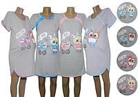 Хит 2018! Ночные рубашки Best Mom ТМ УКРТРИКОТАЖ - всего 188 грн. любой размер!