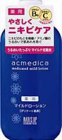 """Лосьон для проблемной сухой и чувствительной кожи лица """"Acmedica"""""""