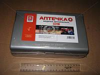 Аптечка сертифицированная автомобильная АМА-1  DK- TY002
