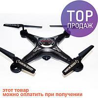 Квадрокоптер X5SW-1 c WiFi камерой / игрушка на пульту управления
