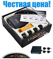 Парктроник Luxury 1007 съемные датчики