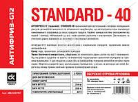 Антифриз G12 RED Standard-40 (Бочка 214кг) антифриз кр
