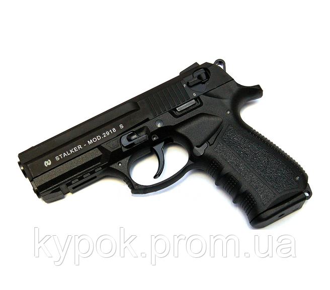 Стартовий пістолет Stalker 2918-S black